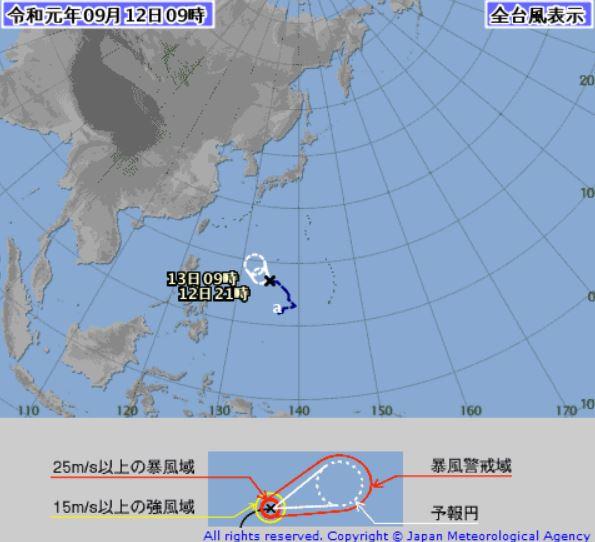 台風16号卵9月12日気象庁予想
